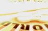 Yinka Ayefele - Absolute Praise 1.mp4