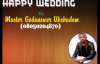 Master God Answer - Happi Wedding - Nigerian Gospel Music.mp4