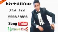 New Ethiopian Protestant Mezmur by Yabets teferi2017.mp4