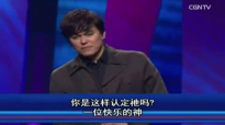 Joseph Prince 2017 - God Loves To Exceed Your Expectations.mp4