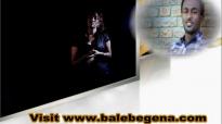 Birhane Demese Ft. Ephrem Alemu New Amharic Mezmur 2016- Kiberilign.mp4