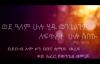 Presence Tv Channel (Gospel Fire On Key Afer ) With Prophet Suraphel Demissie.mp4