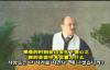 Citykirche Berlin - Pastor Spitzer vom 30.11.2005 - Teil 2_4.flv