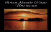 una vez mas, Ericson Alexander Molano.mp4