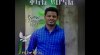 Teklemariam Kibret - New Amazing Protestant Mezmur 2016(Official Audio).mp4