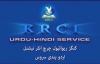 Testimonies KRC 14 08 2015 Friday Service 02.mp4