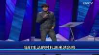 Joseph Prince 2017 - Positioned In His Protection.mp4