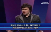 Joseph Prince 2017 - Feed On God's Word For Healing and Success.mp4
