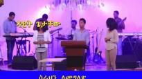 NEW DAWIT GETACHEW LIVE ETHIOPIAN AMHRIC PROTESTANT MEZMUR.mp4