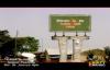 Collections Hit track-Sweet Plateau- Nigeria Christian Music Video by Ezera Yohana Jinang 4