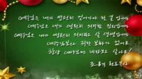 eng 20151225 Rev.Young hoon Lee Christmas celebration worship Yoido Fullgospel Church 102615314.flv