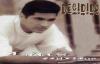 Decidido - Luis Santiago cd PARTE 1.mp4