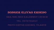Elyias Ersedo ft. Temesgen Markos New Amharic Mezmur 2016.mp4
