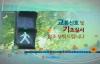 eng 20151206 Rev.Young hoon Lee Sunday Service Yoido Fullgospel Church 063814289.flv