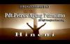 Pdt Petrus AgungHineni