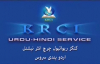 29 01 2016 Friday Service 05 Testimonies KRC.flv
