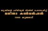 Malayalam Christian Testimony by Sobha D Cardez