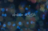 2. REV . DAVID LAH( APRIL 24, 2015 , NOON ) မွန္ကန္ေသာယံုၾကည္ျခင္း-ဗန္းေမာ္.flv