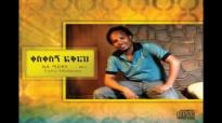 Kefa Mideksa-Kiber Endegena (New 2011).mp4