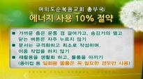 2015-04-26 Rev.Young hoon Lee Sunday Service Yoido Fullgospel Church eng 20150426082532430.flv