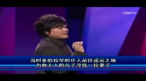 Joseph Prince 2017 - Discover Where Life Happens.mp4