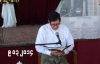 Rev Dr U Tin Mg Tun DD.nc, 2014.03.09 sermon.flv