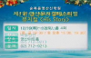 eng 20151206 Rev.Young hoon Lee Sunday Service Yoido Fullgospel Church 082614204.flv