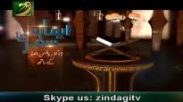 246-Akhir zamana aur klesiae Pargman ka khat -Rev Dr Robinson Asghar.mp4