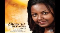 Addisalem Assefa_ Ene yemamnew.mp4