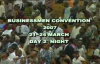 Businessmen Convention 2007  Day  2 Night by Bishop David Oyedepo 1