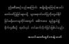 01 Rev.Dr.Tin Maung Tun Myanmar Sermon 6.4.2008.flv