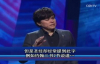 Joseph Prince 2017 - Activate God's Favor In Your Life.mp4