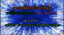 Rev.San Toe in Myitkyina, Myanmar _ Jan 25, 2013.flv