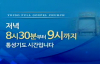 2015-07-24 Rev.Young hoon Lee Friday Night Holy Spirit Prayer Meeting Yoido Fullgospel Church eng.flv