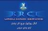 Testimonies Kings Revival Church Urdu_Hindi Dubai. 7 August, 2015. 02.flv