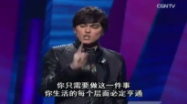 Joseph Prince 2017 - The One Thing That Brings Success In Every Area.mp4
