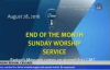 Sunday Worship Service (1) by Pastor W.F. Kumuyi..mp4