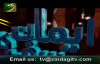 261-Akhir zamana- Ek jaiza (part 2) -Rev Dr Robinson Asghar.mp4