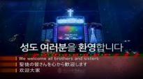 131215 Dr. David Yonggi Cho Sunday Worship sermon in English Yoido Fullgospel Church