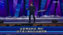 Joseph Prince 2017 - Living Under God's Constant Supply Of Miracles.mp4
