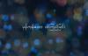 2. REV . DAVID LAH( APRIL 24, 2015 , NOON ) မွန္ကန္ေသာယံုၾကည္ျခင္း-ဗန္းေမာ္ (1).flv