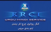 01 01 2016 riday Service 04 Testimonies KRC.flv