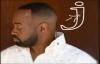 J Moss- Anointing.flv