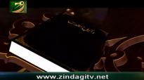247-Akhir Zamana aur Thyotira ki klesia ko khat -Rev Dr Robinson Asghar.mp4
