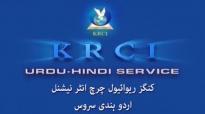 28 08 2015 Friday Service 07 Testimonies KRC.flv