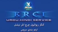 22 01 2016 Friday Service 03 Testimonies KRC.flv
