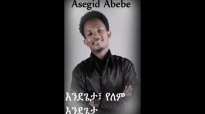 Asegid Abebe New Mezmur 2014_ እንደጌት፣ የለም እንደጌታ_.mp4