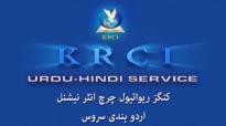 Testimonies KRC 17 07 2015 Friday Service.flv