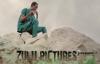 YeBelay Yelelew የበላይ የሌለው Solomon Abate - New Protestant Mezmur 2017(Official Vi.mp4