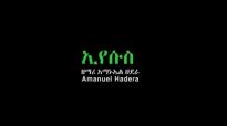 New Amharic Mezmur 2015- Eyesus' _ እየሱስ.mp4